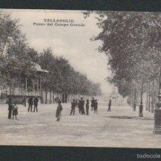 Postales: VALLADOLID.PASEO DEL CAMPO GRANDE.ED.J.H.SIN CIRCULAR.. Lote 57495929