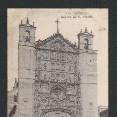 Postales: VALLADOLID.IGLESIA DE S.PABLO.ED.J.H.SIN CIRCULAR.. Lote 57496229