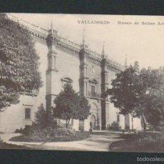 Postales: VALLADOLID.MUSEO DE BELLAS ARTES.ED.J.H.SIN CIRCULAR.. Lote 57496266