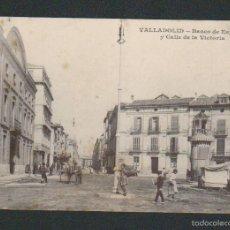 Postales: VALLADOLID.BANCO DE ESPAÑA Y CALLE DE LA VICTORIA.ED.J.H.SIN CIRCULAR.. Lote 57496418