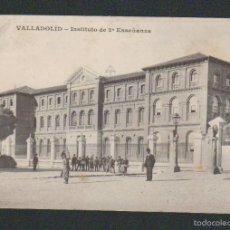 Postales: VALLADOLID.INSTITUTO DE 2ª ENSEÑANZA.ED.J.H.SIN CIRCULAR.. Lote 57496449