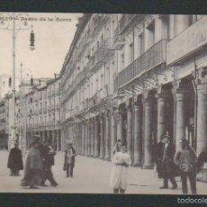 Postales: VALLADOLID.PASEO DE LA ACERA.ED.J.H.SIN CIRCULAR.. Lote 57496511