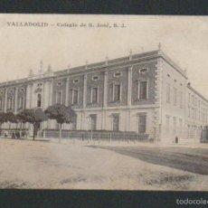 Postales: VALLADOLID.COLEGIO DE S.JOSÉ, S.J.ED.J.H.SIN CIRCULAR.. Lote 57496566