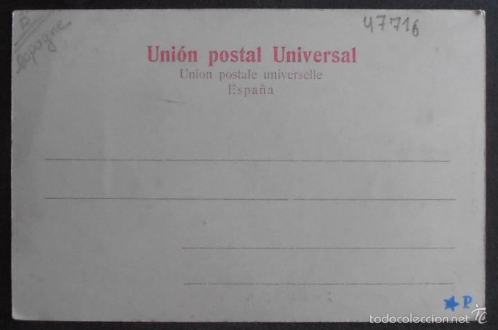 Postales: (47716)POSTAL SIN CIRCULAR,ARCO DE SANTA MARÍA,BURGOS,BURGOS,CASTILLA Y LEON,DORSO SIN DIVIDIR - Foto 2 - 57561886