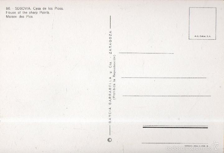 Postales: VESIV POSTAL SEGOVIA Nº86 CASA DE PICOS - Foto 2 - 57633826