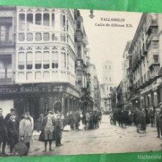 Postales: VALLADOLID - CALLE DE ALFONSO XII - HAUSER Y MENET - L. J. (MUY ANIMADA). Lote 57694717