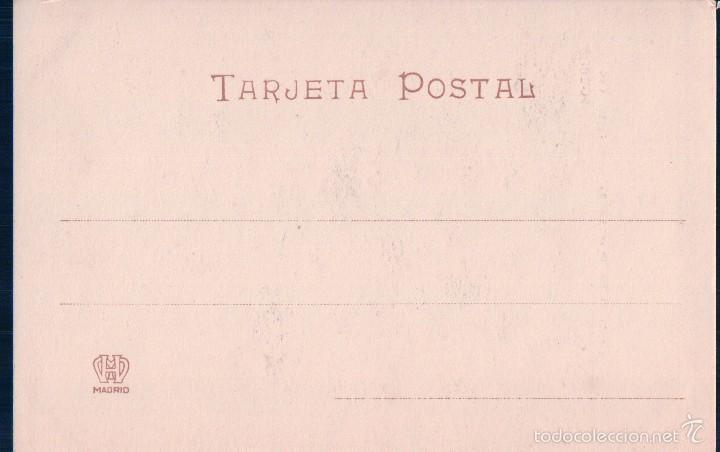 Postales: POSTAL BURGOS.- CATEDRAL, DETALLE INTERIOR DEL CRUCERO. COLECC.D'ASLOC.SIN DIVIDIR - Foto 2 - 57950181