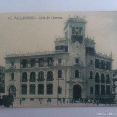 Postales: POSTAL VALLADOLID - CASA DE CORREOS, CIRCULADA CON SELLOS AÑO 1925 . Lote 57952777