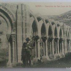 Postales: POSTAL SORIA - CLAUSTRO DE SAN JUAN DE DUERO. Lote 57953261