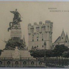 Postales: POSTAL SEGOVIA - MONUMENTO A DAOIZ Y VELARDE, CIRCULADA AÑO 1911, HAUSER Y MENET. Lote 57953724