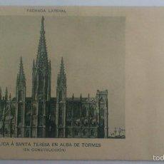 Postales: POSTAL ALBA DE TORMES - BASILICA DE SANTA TERESA, EN CONSTRUCCION, HAUSER Y MENET, SIN DIVIDIR. Lote 57955421
