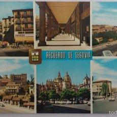 Postales: POSTAL SEGOVIA - DIVERSOS ASPECTOS. Lote 58005179