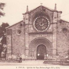 Postales: AVILA. SAN VICENTE Y SAN PEDRO. DOS POSTALES, TONOS MARRONES, SIN CIRCULAR, C. 1955. Lote 58074479