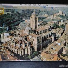 Postales: POSTAL DESPLEGABLE DE SEGOVIA. Lote 58398575