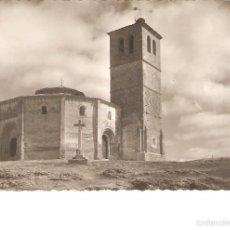 Postales: POSTAL DE SEGOVIA IGLESIA DE LOS TEMPLARIOS 2/065. Lote 58424551