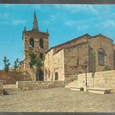 Postales: 74 - ZAMORA - IGLESIA DE SAN CIPRIANO SIGLO XII - ED. ARRIBAS - EDITADA, 1975 -. Lote 58493783