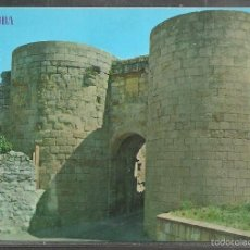 Postales: 174 - ZAMORA - PUERTA DE DOÑA URRACA - ED. PARIS - EDITADA, 1970 -. Lote 58493803