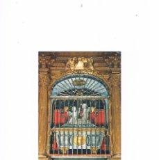 Postales: POSTAL ANTIGUA SALAMANCA SIN CIRCULAR ALBA DE TORMES SEPULCRO DE SANTA TERESA DE JESUS. Lote 58704887