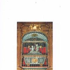 Postales: POSTAL ANTIGUA SALAMANCA SIN CIRCULAR ALBA DE TORMES SEPULCRO DE SANTA TERESA DE JESUS. Lote 58704925