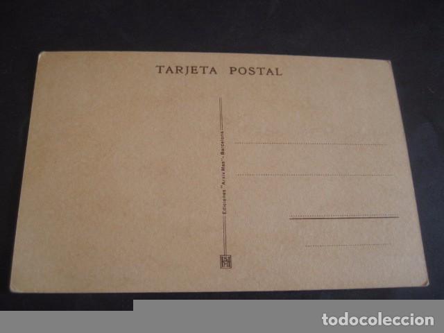 Postales: SALAMANCA, VALLE DE LAS BATUECAS. VISTA DEL MONASTERIO - Foto 3 - 61668964
