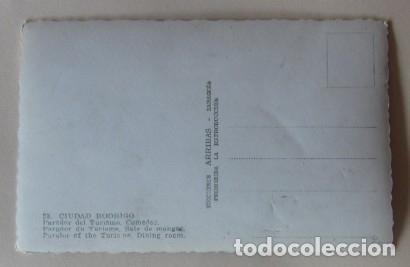 Postales: POSTAL DE CIUDAD RODRIGO - PARADOR DEL TURISMO, COMEDOR - Foto 2 - 62163652