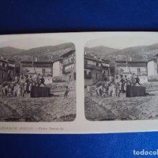 Postales: (ES-155) SIERRA DE GREDOS - PEDRO BERNARDO - LA PLAZA PRINCIPAL. Lote 63898107