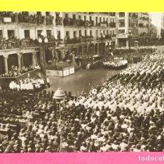 Postales: VALLADOLID POSTAL GRANDE SEMANA SANTA VALLADOLID SERMÓN SIETE PALABRAS HUECOGRABADO FOURNIER. Lote 64983899