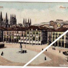 Postales: PRECIOSA POSTAL - BURGOS - PLAZA MAYOR - AMBIENTADA. Lote 51926905