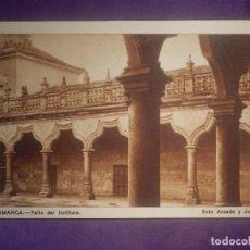 Postales: POSTAL - ESPAÑA - SALAMANCA - PATIO DEL INSTITUTO - FOTO ANSEDE Y JUANES - RIVADENEYRA. Lote 67691121