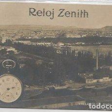Postales: POSTAL VALLADOLID VISTA PANORAMICA PUBLICIDAD RELOJ ZENITH 1919. Lote 67778209