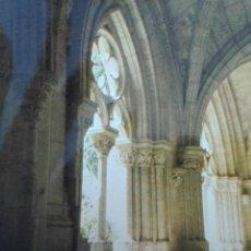 Postales: NÚMERO 7 CIUDAD RODRIGO CLAUSTRO SIGLO XVI. Lote 68623830