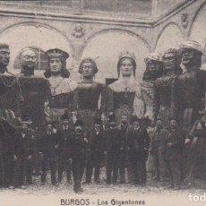 Postales: BURGOS - LOS GIGANTONES. Lote 69014385