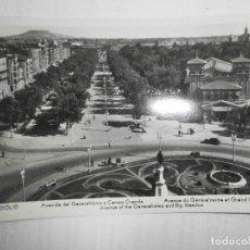 Postales: AVENIDA DEL GENERALISIMO Y CAMPO GRANDE DE VALLADOLID. Lote 69336621