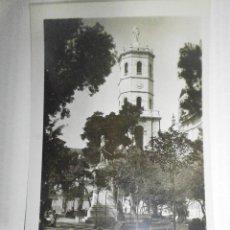 Postales: TORRE DEL CORAZON DE JESUS Y CATEDRAL VALLADOLID. Lote 69340053