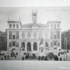 Postales: CASA CONSISTORIAL DE VALLADOLID. Lote 69355333