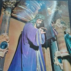 Postales: VILLALPANDO ZAMORA JESÚS NAZARENO. Lote 71531903