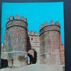 Postales: VILLALPANDO ZAMORA PUERTA DE VILLA. Lote 74315979