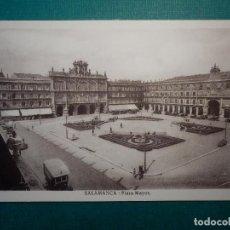 Postales: POSTAL - ESPAÑA - SALAMANCA - PLAZA MAYOR - SIN EDITOR - AÑOS 30 . Lote 71684631