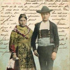 Postales: ZAMORA-ALDEANOS DE ZAMORA- SERIE B Nº 4---1903 - MUY RARA. Lote 73796427