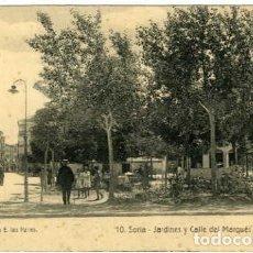 Postales: SORIA. JARDINES Y CALLE DEL MARQUES DEL VADILLO. FOTOTIPIA. EDICION E. LAS HERAS.Nº 10. FOTO CASADO. Lote 74630007
