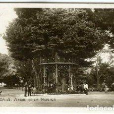 Postales: SORIA. ARBOL DE LA MUSICA. LIBRERIA E. LAS HERAS.FOTOGRAFICA S/Nº.. Lote 74630243