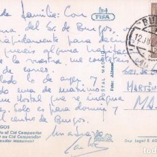 Postales: POSTAL BURGOS.- MONUMENTO AL CID CAMPEADOR. 22. POSTAL MADRID. FISA. CIRCULADA. Lote 74790083