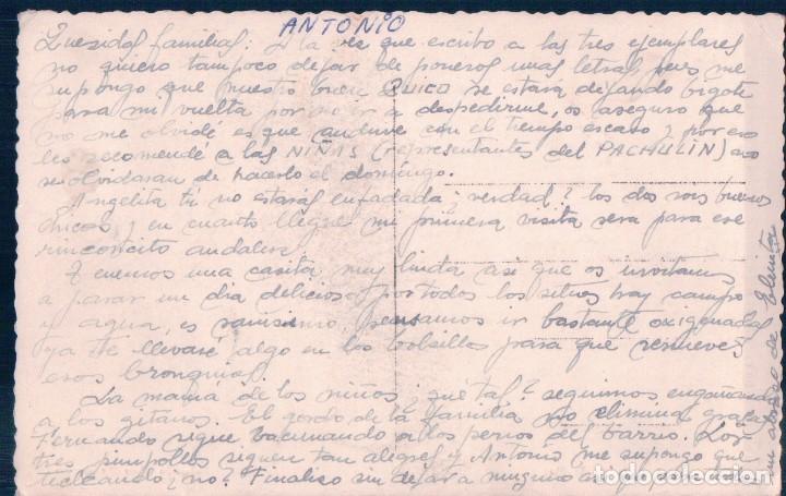 Postales: POSTAL LA GRANJA (SEGOVIA).- CASCADA DE EL MAR - COLECCION LOS MEDRANOS - ESCRITA - Foto 2 - 74980755