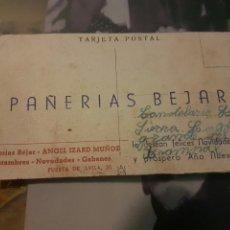 Postkarten - ÁNGEL IZARD MUÑOZ PAÑERIAS BEJAR - 75553887