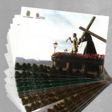 Postales: LOTE DE 25 POSTALES IGUALES. PASO JESUS NAZARENO. PONFERRADA, LEON. VER DORSO. Lote 75579811