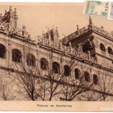 Postales: PS7408 SALAMANCA 'PALACIO DE MONTERREY'. HORNA. CIRCULADA. 1952. Lote 75689015