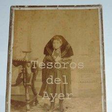 Postales: FOTOGRAFIA ALBUMINA DE NIÑA CON TRAJE REGIONAL, PALENCIA / ZAMORA, FOTO IDELMON, MIDE 16,5 X 10,6 CM. Lote 76270247