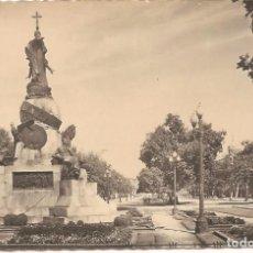 Postales: POSTAL. VALLADOLID, PASEO DE CAMPO GRANDE, MONUMENTO A COLÓN, ESCRITA. Lote 77362653