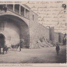 Postales: AVILA - PUERTA DEL RASTRO Y BALCON DE DOÑA GUIOMAR. Lote 77942661