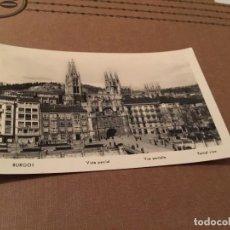 Postales: POSTAL DE BURGOS - VISTA PARCIAL - ESCRITA Y CIRCULADA . Lote 78469797